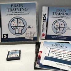 Videojuegos y Consolas: BRAIN TRAINING NINTENDO DS. Lote 142563030