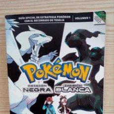 Videojuegos y Consolas: GUIA POKEMON - EDICION NEGRA Y BLANCA. Lote 143220294