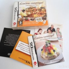 Videojuegos y Consolas: ¡COCINA CONMIGO! ¿QUE PREPARAMOS HOY? - NINTENDO DS - COMPLETO CON INSTRUCCIONES - EXCELENTE ESTADO. Lote 143403830