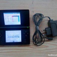 Videojuegos y Consolas: CONSOLA NINTENDO DS LITE RED DRAGON COLECCIONISTA + CARGADOR. Lote 151531294