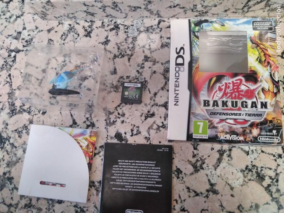 JUEGO BAKUGAN NINTENDO DS (Juguetes - Videojuegos y Consolas - Nintendo - DS)