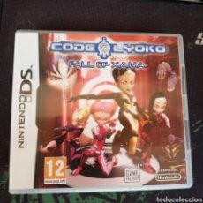 Jeux Vidéo et Consoles: CODE LYOKO: FALL OF X.A.N.A. (PAL ESPAÑA). Lote 168072105
