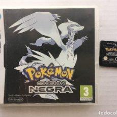 Videojuegos y Consolas: POKEMON EDICION NEGRA NEGRO NDS NINTENDO DS. Lote 172465837