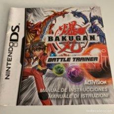 Videojuegos y Consolas: MANUAL DE INSTRUCCIONES NINTENDO DS BAKUGAN BATTLE BRAWLERS TRAINER. Lote 175045342