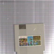 Videojuegos y Consolas: 400 IN 1. Lote 178928910