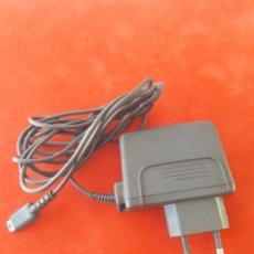 Videojuegos y Consolas: CARGADOR ORIGINAL NINTENDO DS. Lote 199050968