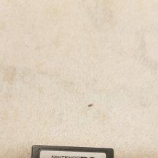 Videojuegos y Consolas: IMAGINE PET VET DS. Lote 189225093