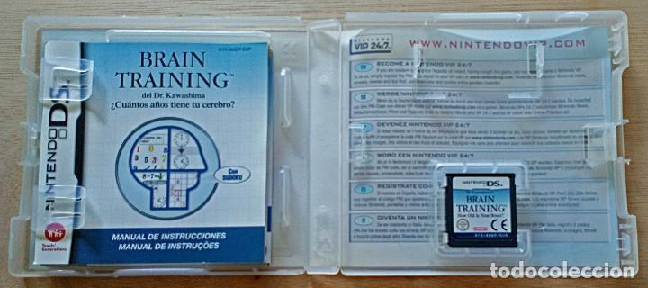 Videojuegos y Consolas: Brain Training del Dr Kawashima / ¿Cuántos años tiene tu cerebro? / Juego Nintendo DS / 2006 - Foto 3 - 191361617