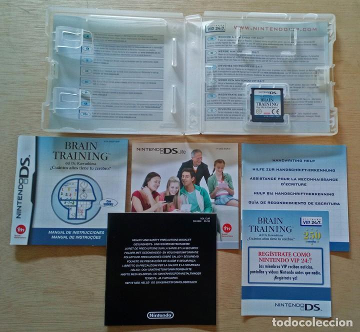 Videojuegos y Consolas: Brain Training del Dr Kawashima / ¿Cuántos años tiene tu cerebro? / Juego Nintendo DS / 2006 - Foto 4 - 191361617