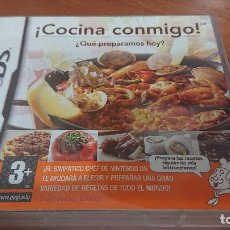 Videojuegos y Consolas: COCINA CONMIGO NINTENDO DS ESPAÑOL COMPLETO. Lote 193901758