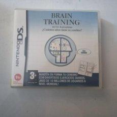 Videojuegos y Consolas: JUEGO NINTENDO DS.BRAIN TRAINING.. Lote 199527257