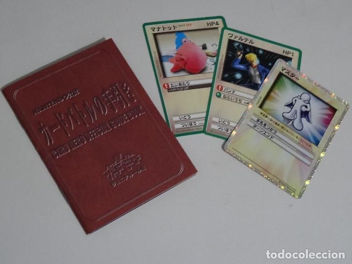 NINTENDO CARD HERO OFFICIAL GUIDE BOOK JAPONÉS + 3 CARTAS NINTENDO (Juguetes - Videojuegos y Consolas - Nintendo - DS)