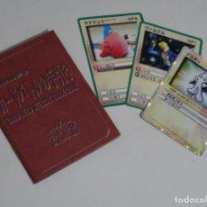 Videojuegos y Consolas: NINTENDO CARD HERO OFFICIAL GUIDE BOOK JAPONÉS + 3 CARTAS NINTENDO. Lote 201791176