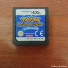 Videojuegos y Consolas: POKEMON MYSTERY DUNGEON NINTENDO DS CARTUCHO. Lote 206423688