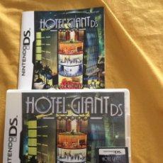 Videojuegos y Consolas: JUEGO DE NINTENDO DS HOTEL GIANT DS. Lote 211680539