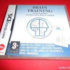 Videojuegos y Consolas: NINTENDO DS / BRAIN TRAINING / DR. KAWASHIMA / ¿CUÁNTOS AÑOS TIENE TU CEREBRO?. Lote 214640161