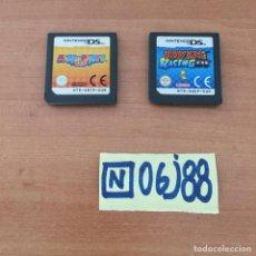 Videojuegos y Consolas: JUEGOS NINTENDO DS. Lote 215393828