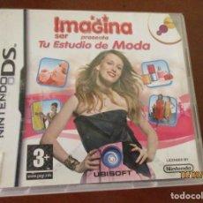 Videojuegos y Consolas: NINTENDO DS IMAGINA TU ESTUDIO DE MODA SOLAPA DE LA CAJA PEGADA CON CELO VER FOTOS. Lote 217329903