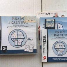 Videojuegos y Consolas: BRAIN TRAINING DR KAWASHIMA NINTENDO DS NDS KREATEN. Lote 218436433