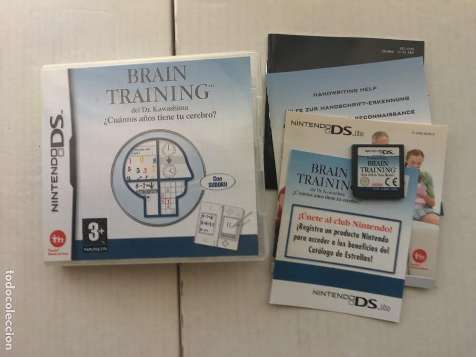 BRAIN TRAINING DR KAWASHIMA NINTENDO DS NDS KREATEN (Juguetes - Videojuegos y Consolas - Nintendo - DS)