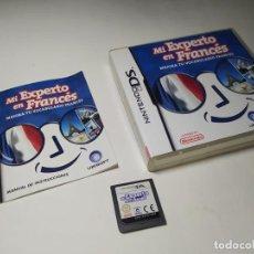 Videojuegos y Consolas: MI EXPERTO EN FRANCES ( NINTENDO DS - 2DS - 3DS). Lote 219677453
