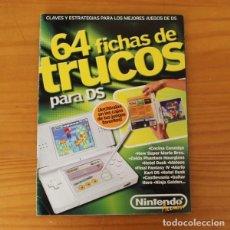 Videojuegos y Consolas: 64 FICHAS DE TRUCOS PARA NINTENDO DS. NINTENDO ACCION CASTLEVANIA, FINAL FANTASY, ZELDA.... Lote 226424000