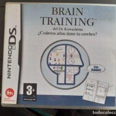 Videojuegos y Consolas: JUEGO NINTENDO DS BRAIN TRAINING DEL DR KAWASHIMA COMPLETO. Lote 226474305