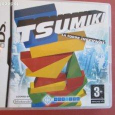 Videojuegos y Consolas: NINTENDO DS - T SUMIKI - LA TORRE INFERNAL CON INSTRUCCIONES. Lote 239780810