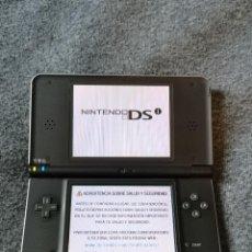 Videojuegos y Consolas: CONSOLA NINTENDO DSI XL. Lote 245098955