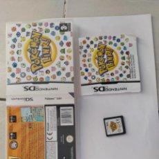 Videojuegos y Consolas: POKEMON LINK NINTENDO DS NDS COMPLETO PAL-ESPAÑA PAL-ITALIA. Lote 246289580