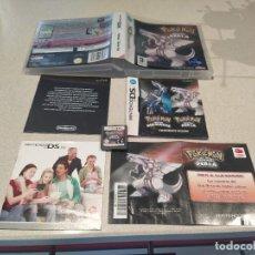 Videojuegos y Consolas: POKEMON PERLA DS NINTENDO NDS PAL-ESPAÑA COMPLETO. Lote 246292715
