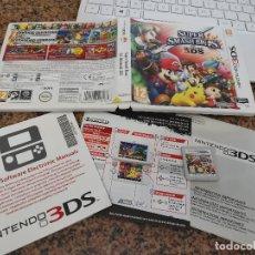Videojuegos y Consolas: OCASION COLECCIONISTAS JUEGO COMPLETO CAJA MANUAL NINTENDO DS SUPER SMASH BROS 3DS. Lote 251647435