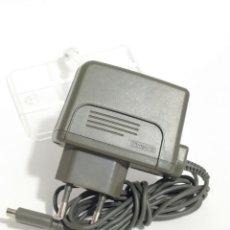 Videojuegos y Consolas: CARGADOR ORIGINAL NINTENDO DSI. Lote 253022080