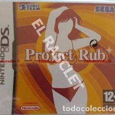 Videojuegos y Consolas: SEGA NINTENDO - PROJECT RUB - NUEVO PRECINTADO. Lote 261114960