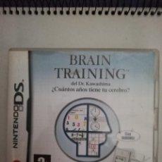 Videojuegos y Consolas: BRAIN TRAINING DEL DR. KAWASHIMA. Lote 268724189