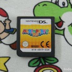 Videojuegos y Consolas: NINTENDO DS NDS MARIO PARTY DS ORIGINAL SOLO CARTUCHO PAL EUR. Lote 270571603
