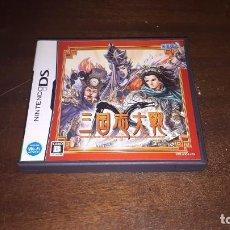 Videojuegos y Consolas: JUEGO PARA NINDENDO DS ORIGINAL DE JAPON- SANGOKUSHI TAISEN DS JAPÓN NDS. Lote 273753833