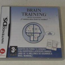 Videojuegos y Consolas: NINTENDO DS : ANTIGUO JUEGO - VIDEO JUEGO BRAIN TRAINING DR. KAWASHIMA´S AÑO 2005. Lote 279456678