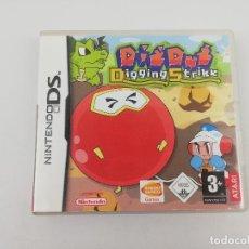 Videojuegos y Consolas: DIG DUG DIGGING STRIKE NINTENDO DS. Lote 297098038