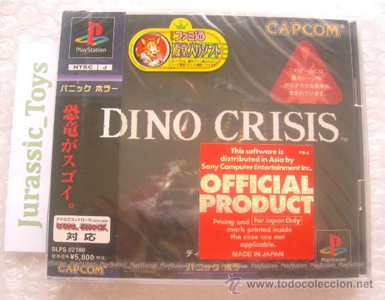 PS1 PLAYSTATION: JUEGO DINO CRISIS / NUEVO Y PRECINTADO - NEW SEALED (Juguetes - Videojuegos y Consolas - Sony - PS1)