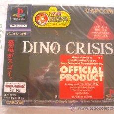 Videojuegos y Consolas: PS1 PLAYSTATION: JUEGO DINO CRISIS / NUEVO Y PRECINTADO - NEW SEALED. Lote 27598475