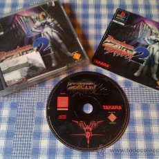 Videojuegos y Consolas: BATTLE ARENA TOSHINDEN 2 JUEGO VIDEOJUEGO CD PARA LA SONY PS1 PLAY STATION 1 PSX PAL. Lote 97391928