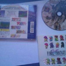 Videojuegos y Consolas: FINAL FANTASY V JAPONES PLAY 1 PSX. Lote 27193798