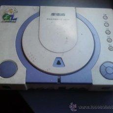 Videojuegos y Consolas: PLAY 1 JAPONESA PSX. Lote 78513162