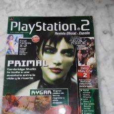 Videojuegos y Consolas: PLAY STATION.2 - REVISTA OFICIAL- ENERO 2003. Lote 30959698