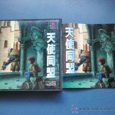 Videojuegos y Consolas: JUEGO PLAY 1 PSX JAPONES . Lote 32263083