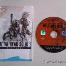 Videojuegos y Consolas: MANUAL DE INSTRUCCIONES METAL GEAR SOLID 2 SUBSTANCE + DVD THE DOCUMENTS OF METAL GEAR SOLID. Lote 34494495