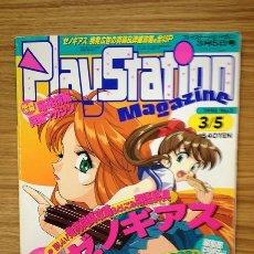 Videojuegos y Consolas: REVISTA JAPONESA PLAYSTATION MAGAZINE Nº 5 1998. Lote 37965626