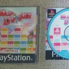 Videojuegos y Consolas: SONY PLAYSTATION MR DRILLER DE NAMCO COMPLETO!!!!! PSX. Lote 175931624