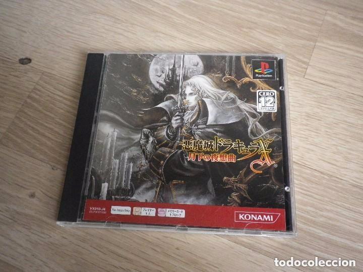 SONY PSX PLAYSTATION CASTLEVANIA SYMPHONY OF THE NIGHT JAPONES (Juguetes - Videojuegos y Consolas - Sony - PS1)
